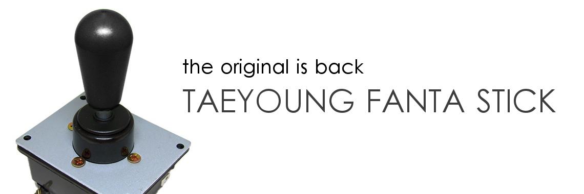 Taeyoung Fanta stick