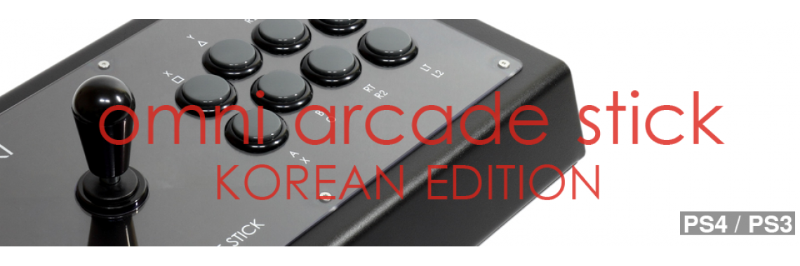 Omni Arcade Stick -Korean Edition-
