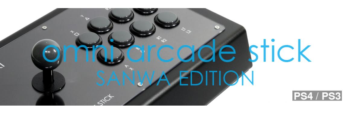 Omni Arcade Stick -Sanwa Edition-